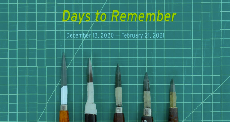 Days to Remember: Members' Exhibition 2020